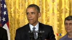 2015-08-04 美國之音視頻新聞:奧巴馬推出碳排放新規定