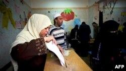Եգիպտոսում անցկացվում է սահմանադրական փոփոխությունների հանրաքվե