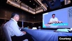 台北上海双城论坛2020年7月22日透过视讯召开(台北市政府提供)