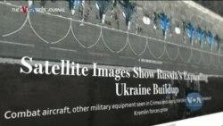 Студія Вашингтон. Що про накопичення російських військ на кордоні з Україною пишуть світові ввидання