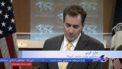 آمریکا از ایران خواست باقر و سیامک نمازی، شهروندان آمریکایی را آزاد کند