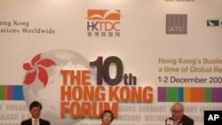 2009年香港论坛,环球香港商业协会与香港贸发局联合举办