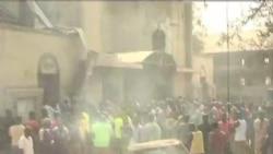 2012-01-01 粵語新聞: 尼日利亞宣布部分地區進入緊急狀態