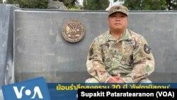 ย้อนรำลึกสงคราม 20 ปี 'อัฟกานิสถาน' กับทหารอเมริกันเชื้อสายไทย