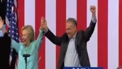 克林頓和凱恩聯手競選,強調和川普大不同