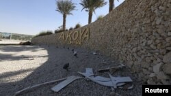 A view shows the signboard after the removal of the Trump International Golf Club portion at the AKOYA by DAMAC development in Dubai, Dec. 10, 2015.