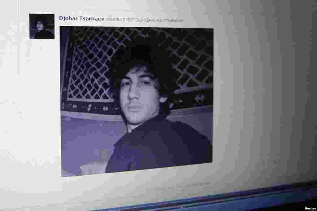 Esta es la fotografía del sospechoso Dzhokhar Tsarnaev en la página de la red social rusa Vkontakte (VK).