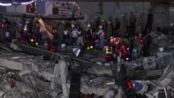 2017-09-23 美國之音視頻新聞: 搜救人員繼續在墨西哥尋找生還者 (粵語)