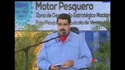 委內瑞拉警方阻止反政府抗議