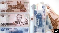 Billetes de 500 wones, norcoreanos.