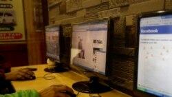 အိႏၵိယ၊ ပါကစၥတန္ Facebook စာမ်က္ႏွာေတြ အပိတ္ခံရ