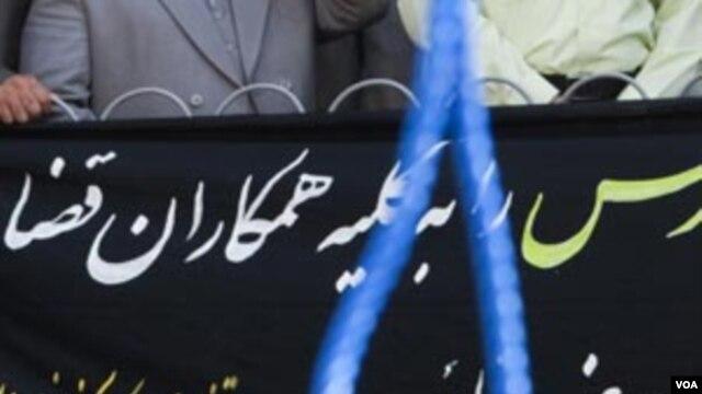 Pemerintah Iran dikecam organisasi HAM karena sering melakukan eksekusi, terutama dengan hukuman gantung (foto dokumentasi).
