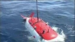 Tàu ngầm Trung Quốc khảo sát đáy Biển Ðông