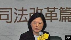 民进党总统候选人 蔡英文