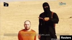 Sarkin saran kungiyar ISIS Muhammad Emwazi