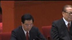 2012-11-14 美國之音視頻新聞: 胡錦濤未當選中共中央委員