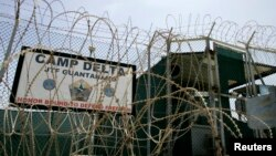 В'язничний центр Гуантанамо