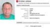 Potjernice za osuđenike i optuženike za ratne zločine u BiH
