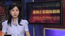 中国海监船驶入中日有争议海域