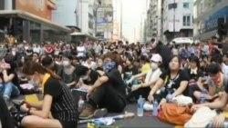 """За що """"майданять"""" у Гонконгу?"""