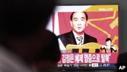 Thae Yong Ho na tv sul-coreana, 2016.