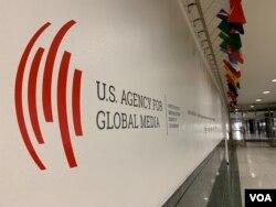 Kantor U.S. Agency for Global Media
