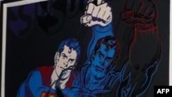 Tác phẩm nghệ thuật 'Superman' của Andy Warhol