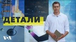 «Детали» c Андреем Деркачем - 17 июля