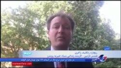 همسر نازنین زاغری خواستار دیدار با جواد ظریف شد