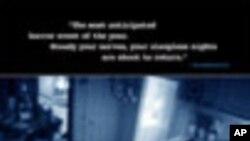 Paranormal Activity 2 ภาพยนตร์แสดงปรากฏการณ์ตามบ้านผีสิงเปิดฉายสัปดาห์แรกติดอันดับที่หนึ่ง