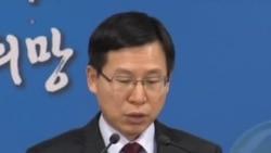 南北韓將討論離散家庭團聚