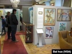 布拉格共产主义博物馆