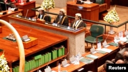 FILE - The presidium of the Zambian parliament in Lusaka is seen in a Feb. 24, 2012, photo.