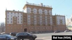 Посольство США в Москве (архивное фото)