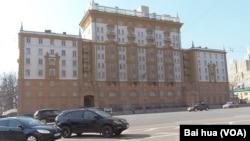 Американское посольство в Москве (архивное фото)