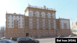 Embaixada Americana na Rússia