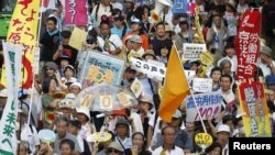 日本民众聚集东京游行要求禁止核电站