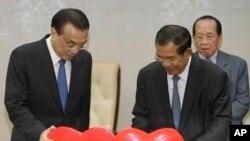 中国总理李克强与柬埔寨首相洪森