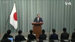 """ญี่ปุ่นยืนยันพบผู้ติดเชื้อ """"โคโรนาไวรัส"""" รายแรก!"""