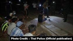 ထုိင္းႏုိင္ငံထဲ ခိုးဝင္သူေတြမ်ားလာလို႔ ထုိင္းဘက္ျခမ္းမွာ လံုျခံဳေရးတင္းၾကပ္ (Photo :Thai Police)