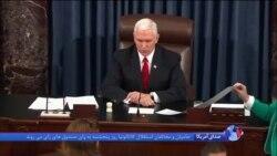 سنای آمریکا با رای نزدیکی اصلاح قوانین مالیاتی را تصویب کرد