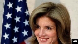 Caroline Kennedy, the daughter of President John F. Kennedy and the former U.S. Ambassador to Japan.