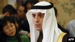 Адель аль Джубейр