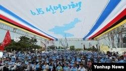 15일 오후 한국 경기도 파주시 임진각 망배단에서 열린 6·15 공동선언발표 13주년 기념 민족통일대회에서 참석자들이 구호를 외치며 6·15 선언 이행을 촉구하고 있다.