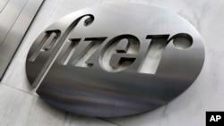 The Pfizer company logo