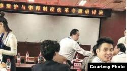 """中国维权律师""""被特邀""""参加官办研讨班"""