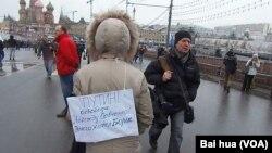 3月1日莫斯科悼念反对派领袖涅姆佐夫的游行中,这名妇女的标语是:普京释放萨夫琴科,这是涅姆佐夫的愿望。(美国之音白桦拍摄)