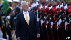 U.S. Secretary of Defense Jim Mattis receives military honors before his meeting with Brazil's defense minister, in Brasilia, Brazil, Aug. 13, 2018. Mattis has spent six days visiting South American countries, including Brazil, Argentina, Chile and Colombia.