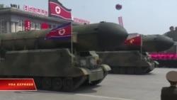 Căng thẳng bán đảo Triều Tiên và chuyến Á du của ông Trump