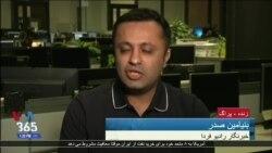 بنیامین صدر: وعده های اروپا برای ایران درباره تحریم بیشتر جنبه نمادین دارد تا عملی